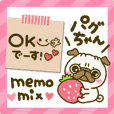 NEW pug kawaii girly memo