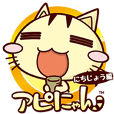 Apinyan STICKERS 04