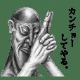 LONG LONG AGO ~アゴの長い青年の戦記~
