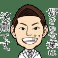 Diamond Imai's front tooth's his spirit!