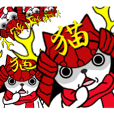 ねこ、ネコ、猫 その七 戦国の侍ねこ編