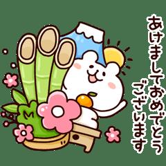 あけおめ決定版 - LINE スタンプ...