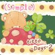 titto -Days- 2 (Simple)