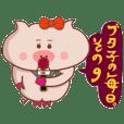 Butako no mainichi 9