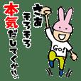 "Charismatic designer ""Mimi Nagao"""