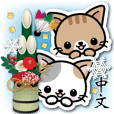 Japanese Style Cat Sticker 4