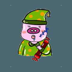 Piggy 0.1
