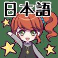 ガールズスタンプvol.1(日本語)