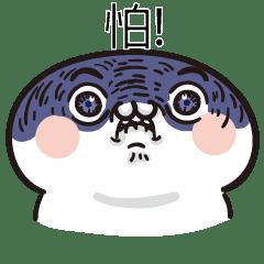 顏藝小饅頭♥有文字版