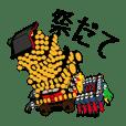 Itotomo_20200531180907