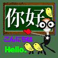 台灣・日本・英語・眼鏡3