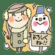 女子のルンルン毎日♡3 冬の計画