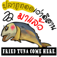 Cartoon Isan thailand v.Fried Tuna