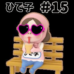 Pink Towel #15 [hideko_k1] Name Sticker
