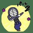女子剣道部 ゆる美ちゃん 2