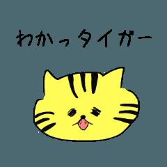 Sticker of puns(1)