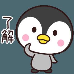 實用的企鵝☆
