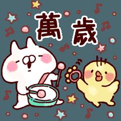 【貓咪和兔子搭檔基本組】時尚粉系貼圖