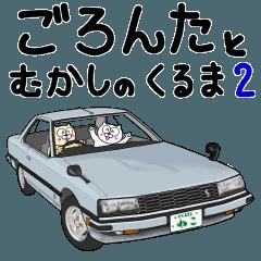 Raccoon cat goronta x classic car2