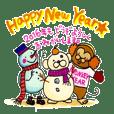 クリスマス&お正月 2016年さる年のご挨拶