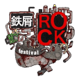 Scrap Rock festival ~first poison~