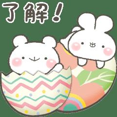 緩緩×甜心♡熊兔寶+問候語