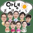 大阪朝鮮歌舞団スタンプ 第二弾