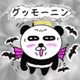 Panda God? 2
