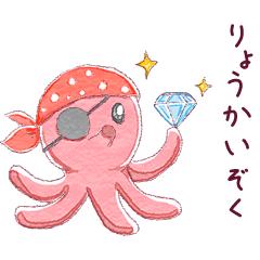 Japanese Octopus sticker