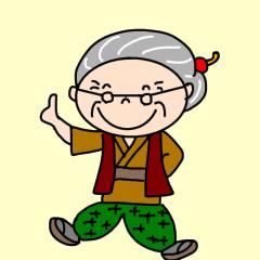 A nostalgic Showa grandma