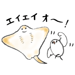 Pun with Ricebird 2