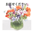 gentle colored flowers in vase