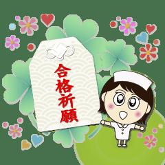 看護師 アカデミ子ちゃん2