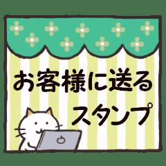 野ばらのLINE スタンプ一覧 | LINE STORE