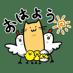 むちねこ【日常編】