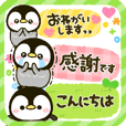 penguin inu compact sticker