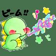 Kaiju baby5