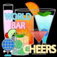 Cheers to the world ! Vol.1