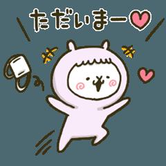fool alpaca-chan 12