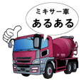 Cement mixer truck sticker