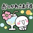 shiro_natu_2020