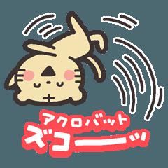 kabisticker reaction animals