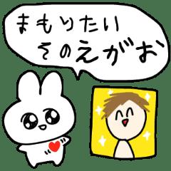 KYOROUSA Chan
