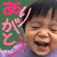 yuito's sticker 2