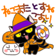 Nekomata and Sunekosuri in Halloween