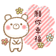 Polar Bear (message)TW