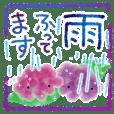 雨の季節・雨の日スタンプ
