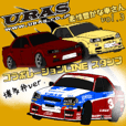 URAS x Expressive car vol.3 Hakata ver.