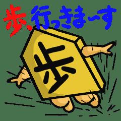 将棋駒6~せつない歩の物語~ - ...