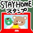 STAY HOME なスタンプ